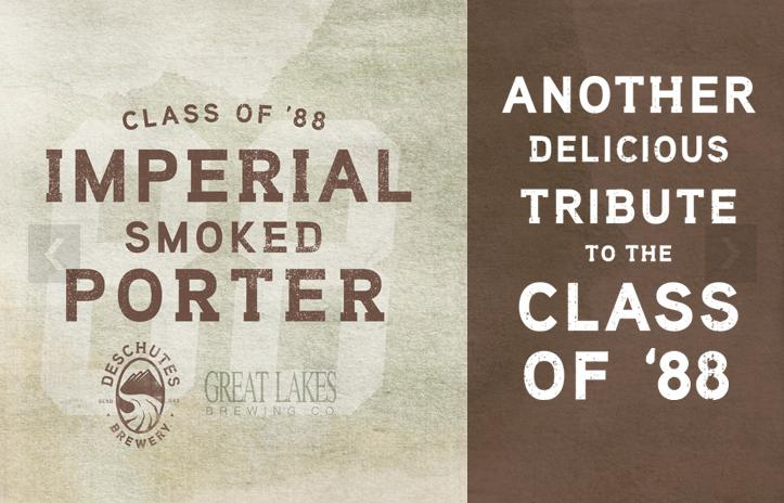 Deschutes Class of '88 Imperial Smoked Porter cover